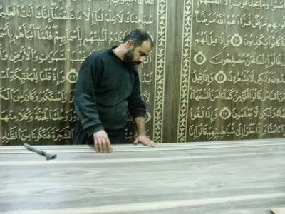 biggest-quran-book-in-the-world-preparing
