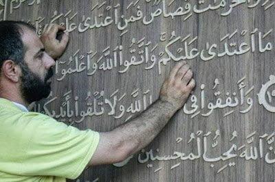 خطاط سوري و نجار مصري يعملان علي أكبر نسخة من القرآن الكريم في العالم 7
