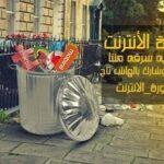 قصيدة سأعلو فوق أحزاني - كتبها : محمد علي ماهر 4