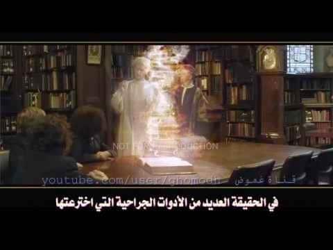 شاهد فيديو غربي رائع عن منجزات الحضارة الإسلامية 1