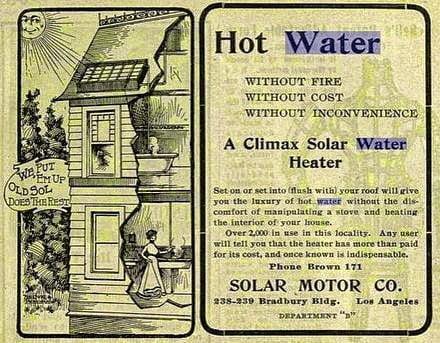 اصنعها بنفسك : اصنع بنفسك سخان شمسي بسيط للماء 1