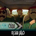 هيثم الدسوقي -المخترع المصري- يحكي تجربته 2