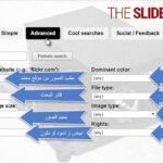 تطبيقات رمضانية : 10 تطبيقات أندرويد مفيد في رمضان - محدث 2
