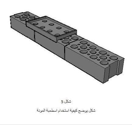 الطوب المخروطي بناء أقوى في زمن أقل 5