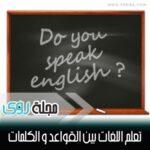 تعلم قراءة اليابانية دون الحاجة لكتابتها - محمد حجاج 2