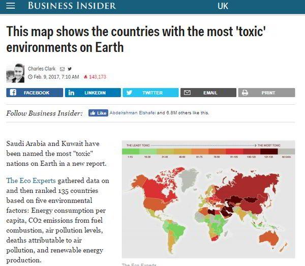 صحف عالمية تنشر تقارير مزيفة عن تلوث الخليج ؟! - محمد علي ماهر 22
