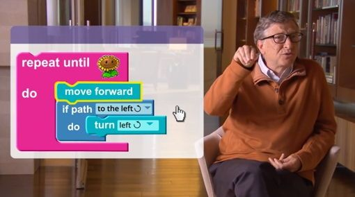 Hour Of Code - bill gates