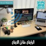 1- لماذا ينجح الصيام ويفشل تقييد السعرات الحرارية؟ - ترجمة إبراهيم العلو 5