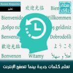 إقرأ و حمل قائمة بأفضل 100 كتاب عربي مجاناً و بكبسة زر 2